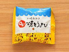 【ヨシミ/YOSHIMI】大通公園名物 札幌おかき Oh!焼とうきび