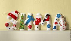 Купить ЗИМА - Буквы из фетра. - зима, буква из фетра, буквы из фетра, фетр, подарок