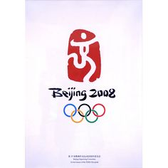 Olympic poster 2008, Beijing, China