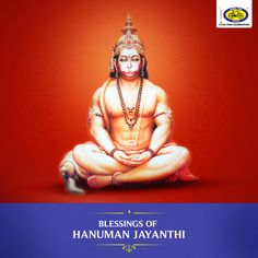 Hanuman Jayanthi is celebrated in the state of Tamil Nadu tomorrow, 18th December 2017. Also known as Anjaneyar Jayanthi, it is celebrated in the Tamil month of Margazhi. Most devotees spend this day by reading the Ramayana, especially the Sundara Kandam, and chanting the Maruti Stotram. #PureDevotion Hanuman Murti, Hanuman Jayanthi, Shiva Art, Hindu Art, Best Joker Quotes, Hanuman Images, Latest Wallpapers, God Pictures, Wallpaper Online