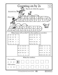 Printable Connect The Dots puzzles for elementary-aged