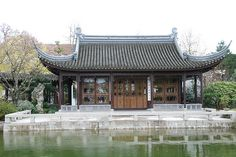 Portland, Classical Chinese Gardens