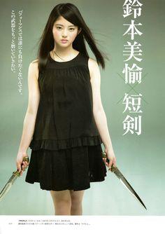鈴本美愉! Cute Asian Girls, Pretty Girls, Poses, Sensual, Summer Dresses, Lady, Beauty, Drawing Practice, Swords