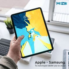Best Apple & Samsung Tablets   Mozik Blog Kindle, Tv, Samsung, Apple, Blog, Home Business Ideas, Apple Fruit, Television Set, Blogging