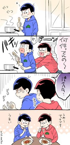 pixiv is an online artist community where members can browse and submit works, join official contests, and collaborate on works with other members. Osomatsu San Doujinshi, Laughing And Crying, Ichimatsu, I Don T Know, South Park, Game Character, My Hero, Comic Art, Chibi