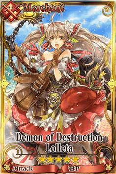 Chain Chronicle - Demon of Destruction - Lolleta