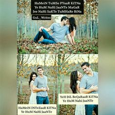 Hum nahi Jante... Love Quates, Love Is Sweet, Bollywood Movie Songs, Song Images, Like This Song, Heart Touching Lines, Cover Pics, Romantic Quotes, In My Feelings