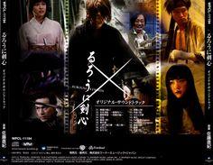 Kaoru Kamiya (Emi Takei) | Rurouni Kenshin(Samurai-X ...