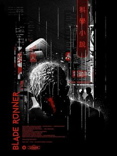 """'Blade Runner' by Justin Van Genderen, originally for a special screening of the film at the Logan Theater in Chicago. 18"""" x 24"""" 3 colour print with spot varnish layer in a limited edition of 75 for $40."""