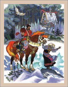 Николай Кочергин, Русские народные сказки  NIkolai Kochergin -- Stories of the Russian People