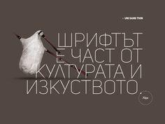 UNI SANS THIN fontfabric.com