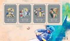 Post stamp Guinea GU 14607 aAsian Games 2014 (Tennis, {…}, field hockey)