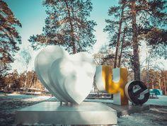 Скульптура, Челябинск, Я люблю Че, Парк Гагарина