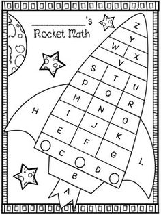Rocket Math score tracking sheet FREEBIE