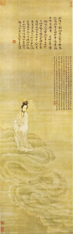 明代 - 崔子忠 -《雲中玉女圖》           紙本設色,縱169cm,横52.9cm。上海博物館藏。                                     Cui Zizhong (崔子忠; died 1644) was a Chinese painter during the Ming Dynasty (1368-1644). Cui was born in Laiyang in the Shandong province.