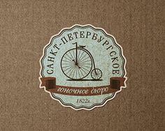 6eb0d026a14dbeb43e47f45bcebe2ce01 50 Striking Vintage and Retro Logo Designs