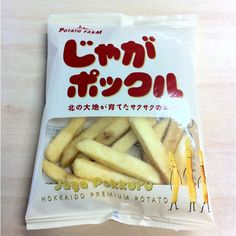 Jaga pokkuru. Famed Calbee snack made from Hokkaido potatoes. Mrs. Kato gave me several bags as a gift one day. Microscopic serving size! But tastes nice! So that's how the Japanese stay so slender!