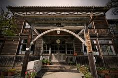 The oldest wooden elementary school building in Japan.
