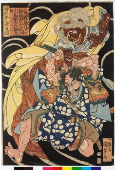 samurai fighting oni - Google Search