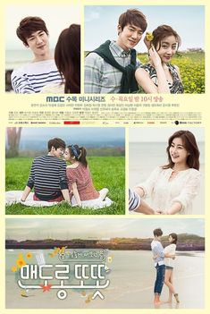 warm and cozy korean drama - Google Search