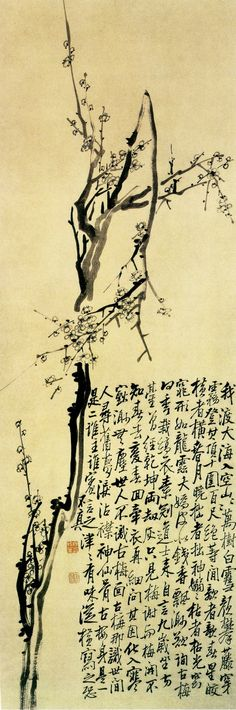 Li Fangying(李方膺),  梅花图  上海博物馆藏。 Li Fangying 李方膺 (1696–1755) was a Qing Chinese painter from Jiangsu. He served as a county magistrate for 20 years. As a painter he is best known for painting plant imagery specifically pines, bamboos, plum blossoms and orchids. He was one of the Eight Eccentrics of Yangzhou.