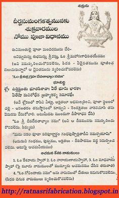RATNASRI'sHINDU SEVASAMAJ: శుక్రువారము వ్రత విధానము Rudra Shiva, Shiva Shakti, Shiva Art, Vedic Mantras, Hindu Mantras, Spirituality Posters, Hindu Vedas, Morals Quotes, Bhakti Song