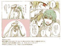 Gilgamesh And Enkidu, Archer Emiya, Fate Anime Series, Fate Zero, Fate Stay Night, My Hero, Manga, Comics, Fictional Characters