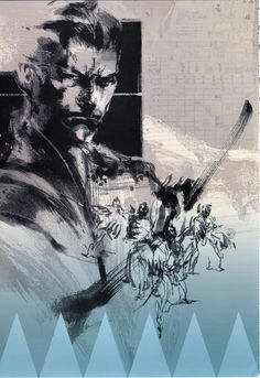 """Metal Gear Solid: Art of MGS 20"""