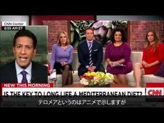 Mediterranean diet News Report w/Japanese Subtitles - YouTube