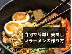 Ramen, Japanese, Ethnic Recipes, Food, Japanese Language, Essen, Meals, Yemek, Eten
