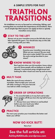 6 Simple Tips for Fast Triathlon Transitions Half Ironman Training Plan, Triathlon Training Program, Triathlon Gear, Race Training, Running Training, Ironman Triathlon Motivation, Training Tips, Triathlon Transition, Cycling For Beginners