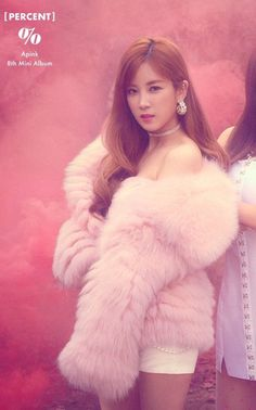 Fur Fashion, Womens Fashion, Asian, Fur Coats, Long Hair Styles, Female, Model, Jackets, Clothes