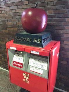 @ りんごのポスト(弘前駅前No.100126)