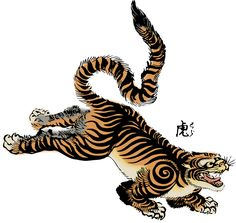 Tiger with Japanese text Japanese Tiger Tattoo, Japanese Tattoo Designs, Tiger Illustration, Japanese Prints, Japanese Art, Tatoo Tiger, Asian Tigers, Chinese Tiger, Japanese Folklore