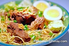 Beef Mami Recipe - Beef Mami is a type of Beef Noodle soup of Filipino-Chinese origin. This is simply composed of tender beef brisket and egg noodles, boiled eggs, and other toppings which are soaked in a hot and flavorful beef stock.