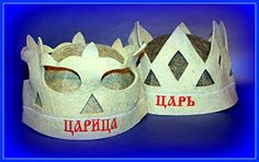 EASTER GIFT IDEA 2 sauna hat King crown Queen crown Wool Felt Banya SPRING COMING SALE ** Offer can be found by clicking the image