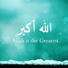 Islam is my deen