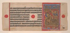 Queen Trisala and the Newborn Mahavira: Folio from a Kalpasutra Manuscript | India (Gujarat) | The Met