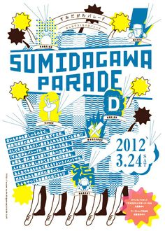 Sumidagawa Parade Art Art director Poster Artwork Visual Graphic Mixer Composition Communication Typographic Work Digital  Japanese
