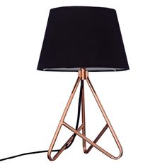 John Lewis Albus Twisted Table Lamp, Black / Copper from John Lewis £40
