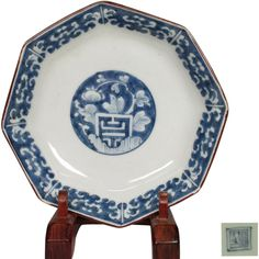 Fine Japanese ko-Imari Porcelain Octagonal Blue and White Plate from 1700's 樋口 Higuchi-gama kiln from the Many Faces of Japan on Ruby Lane