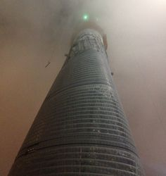 The Shanghai Tower covered in pollution, cyberpunk ? - Imgur