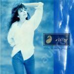Alice  Il Sole Nella Pioggia, NM