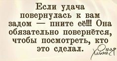 (99+) Одноклассники