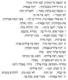 Comentário a Tehilim - Salmo 84: Ao Mestre De Canto