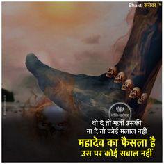 #mahakaal #ShivaStatus #ShivaQuotes #ShivaFacts #ShivaShayri #Mahadev #Adiyogi #hindudharma #omnamahshivaya #bholenath #harharmahadev #bhole #bholebaba #aghori #shambhu #jaimahakal #devokedevmahadev #shiva Shiva Parvati Images, Mahakal Shiva, Shiva Statue, Krishna, Aghori Shiva, Rudra Shiva, Angry Lord Shiva, Lord Shiva Hd Images, Shiva Shankar