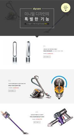 웹 디자인 레이아웃 best nail stamping plates 2017 - Nail Stamping Web Design, Homepage Design, Web Banner Design, Website Layout, Web Layout, Layout Design, Leaflet Design, Event Banner, Presentation Layout