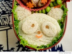 Parenting.com | How to Make a Panda Bento Lunch Box
