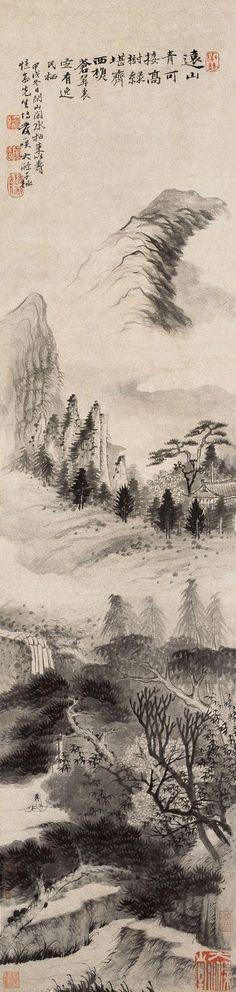 Shitao (1642-1707), Qing Dynasty