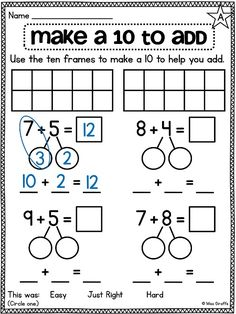 Make a ten to add easier worksheets and centers that are differentiated and make bridging to 10 so much easier!